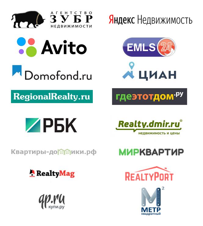 Николай Зубец, услуги риэлтора в СПб. Стоимость и отзывы.